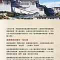 佛學院專冊-內頁-繁體5.jpg