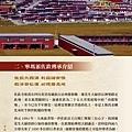 佛學院專冊-內頁-繁體8.jpg