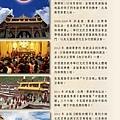 佛學院專冊-內頁-繁體18.jpg