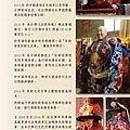 佛學院專冊-內頁-繁體19.jpg