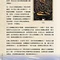 佛學院專冊-內頁-繁體26.jpg