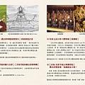 2017漢藏聯合普渡大法會-02.jpg