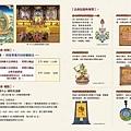 台灣菩提祈願大法會-05.jpg
