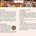 台灣菩提祈願大法會-04.jpg