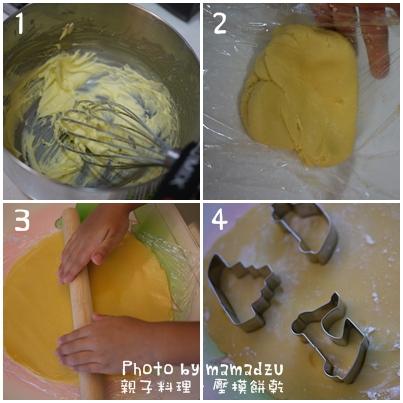 cookie07.jpg