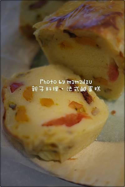 cake_sale05.JPG