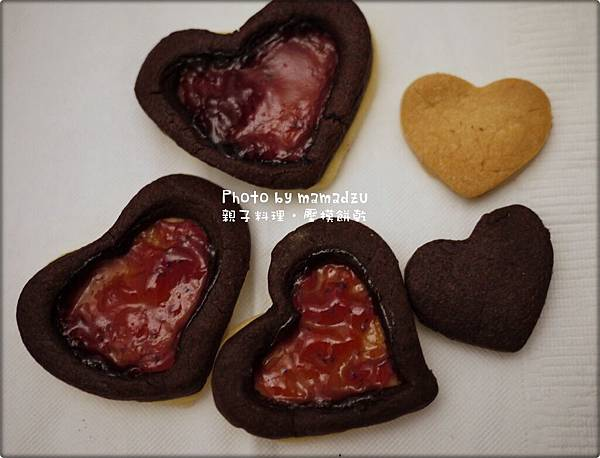 cookie09.jpg