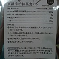 P1200316.JPG