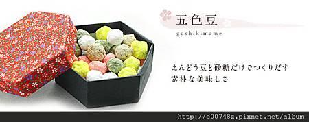 goshiki_st01