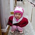 IMG_20131115_205736