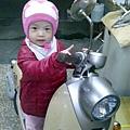 IMG_20131115_205840