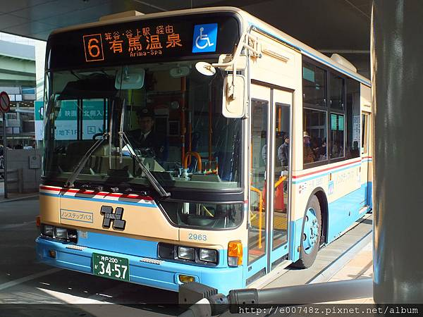 DSCF5075.jpg