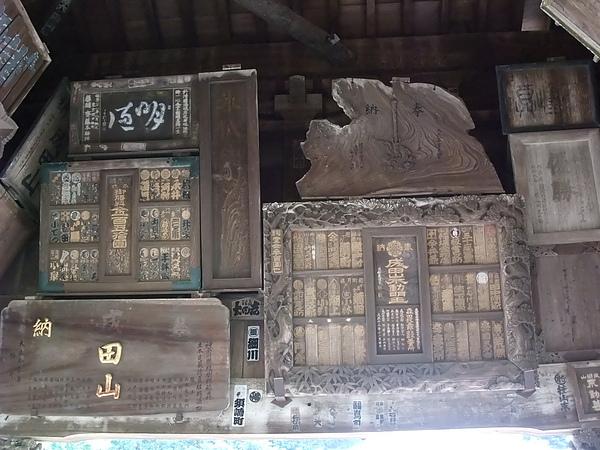 2010美東旅行 049.jpg