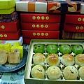 2010.09.18中秋節月餅