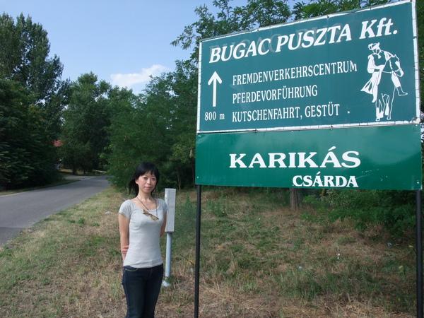 2009年暑假義大利斯洛維尼亞匈牙利三國之旅part2 1476.jpg