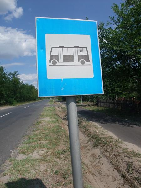 2009年暑假義大利斯洛維尼亞匈牙利三國之旅part2 1710-1.jpg