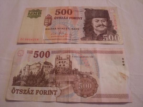 2009年暑假義大利斯洛維尼亞匈牙利三國之旅part2 421.jpg