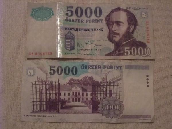 2009年暑假義大利斯洛維尼亞匈牙利三國之旅part2 1300.jpg