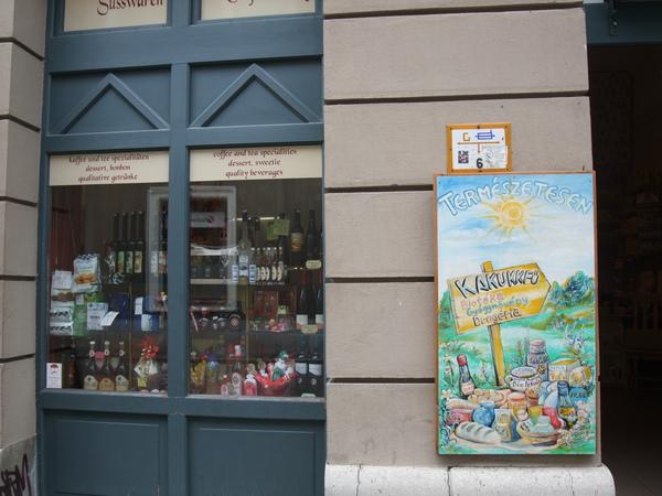 2009年暑假義大利斯洛維尼亞匈牙利三國之旅part3 068.jpg