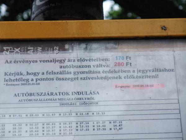2009年暑假義大利斯洛維尼亞匈牙利三國之旅part3 101.jpg