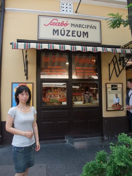 2009年暑假義大利斯洛維尼亞匈牙利三國之旅part3 2200-1.jpg