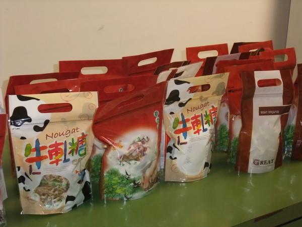 2010年牛軋糖出貨
