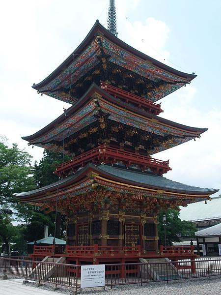 2010美東旅行 065.jpg