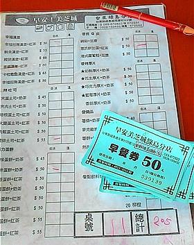 2015-08-16 10.15.23_副本