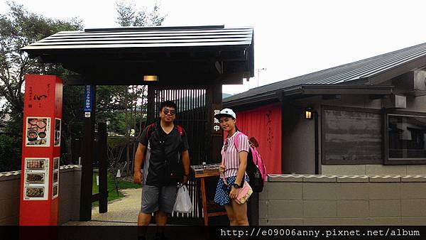 2016-07-04 14.38.19_副本