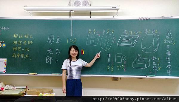 2017-08-30 18.52.45_副本