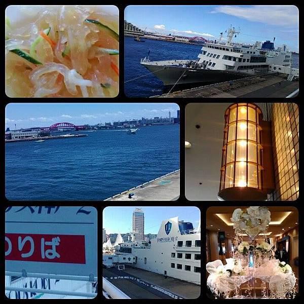 神戶港.jpg