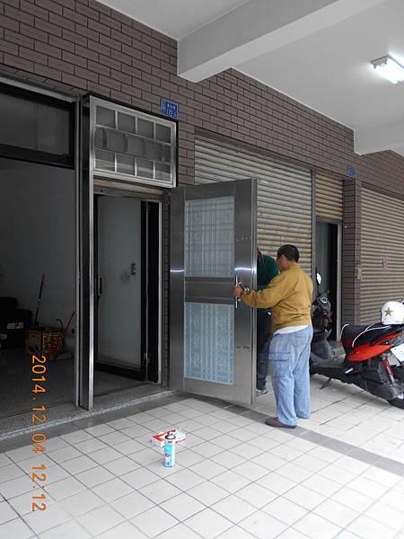 DSCN7437.jpg