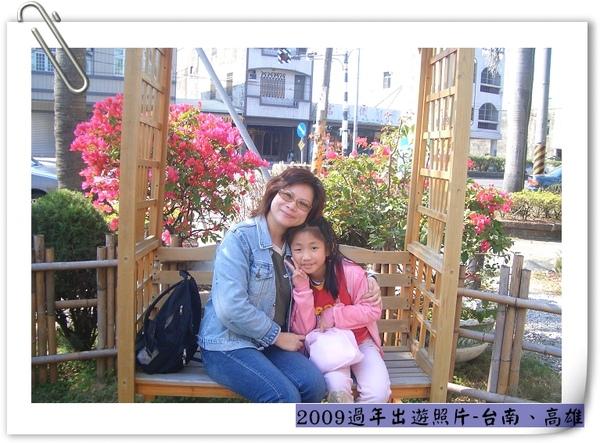 nEO_IMG_CIMG9645.jpg