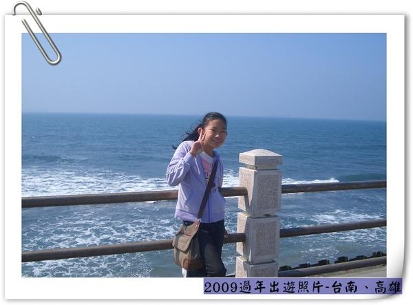 nEO_IMG_CIMG9704.jpg