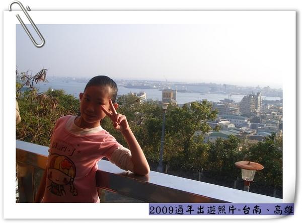 nEO_IMG_CIMG9716.jpg