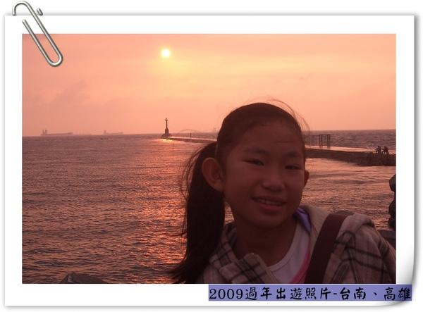 nEO_IMG_CIMG9737.jpg