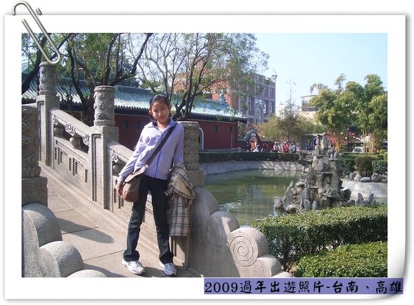 nEO_IMG_CIMG9806.jpg