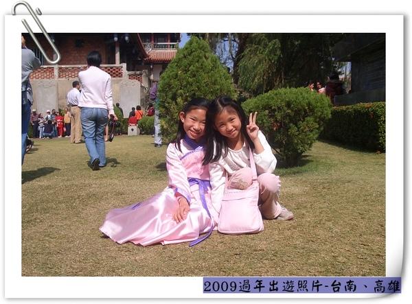 nEO_IMG_CIMG9847.jpg