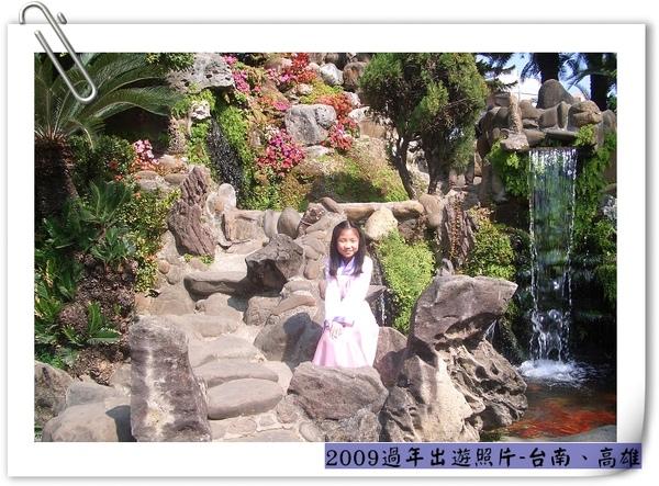 nEO_IMG_CIMG9858.jpg