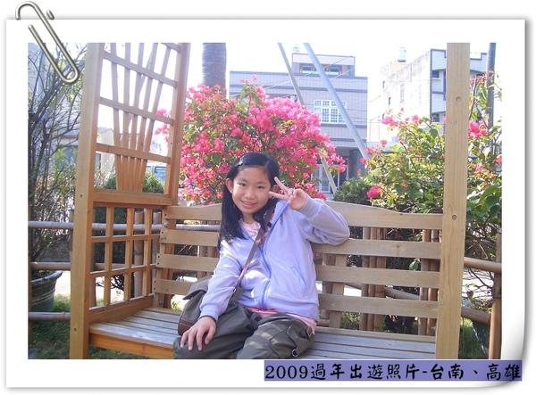 nEO_IMG_CIMG9647.jpg