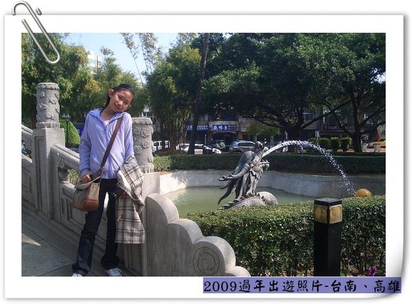 nEO_IMG_CIMG9809.jpg