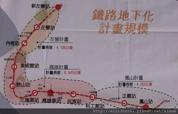 106.1.19高雄鐵路地下化工程範圍圖示.jpg