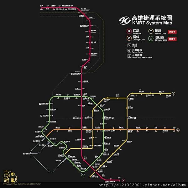 106.3.23高捷新增黃線1.jpg