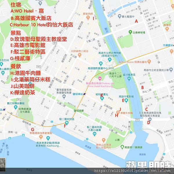 107.12.10愛河愛情地圖.jpg