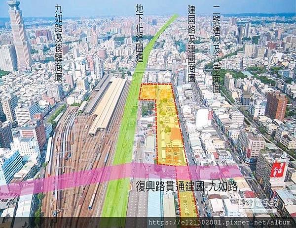 108.2.13高雄車站東都更案基地示意圖,紅虛線黃色區塊即為都更基地.jpg