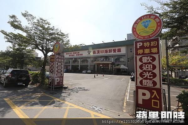 108.2.19陳啟川家族以左手賣右手形式,去年將高雄知名餐廳晶頂101,以6.6億餘元售出.jpg