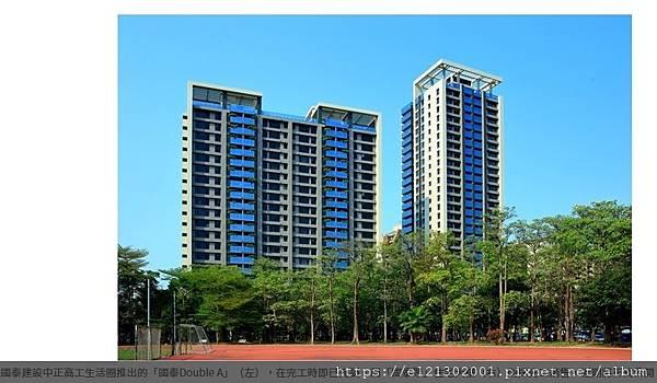 108.4.19國泰建設中正高工生活圈推出的「國泰Double A」(左),在完工時即已完銷,而「國泰聚」住宅大樓(右)則採完工銷售,近期將正式公開.jpg