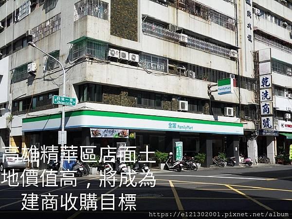 108.5.12高雄店面成交,預估千億.jpg