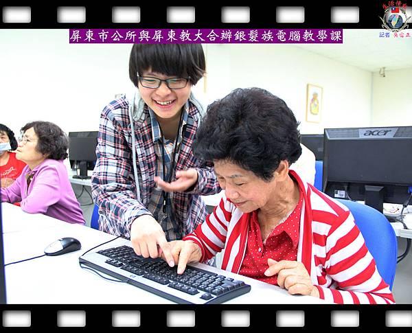 20140411-銀髮族電腦班開學1