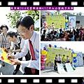 20140414-屏東縣2014兒童節活動0412中山公園親子共樂
